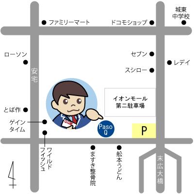 PasoQ地図